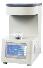 全自動界面張力測定儀價格廠家張力儀廠家