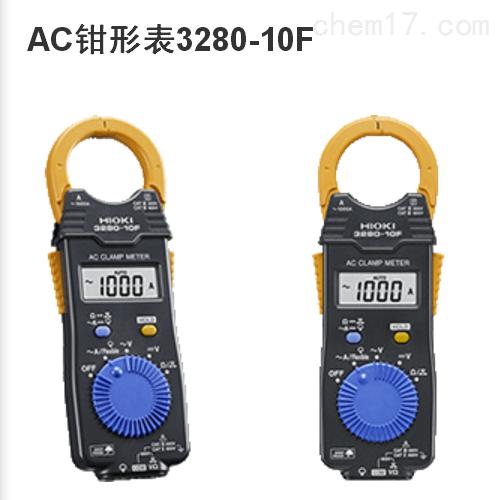 钳形表C0205携带包9398日本日置HIOKI