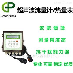 PROLEV700超純水測量-超聲波流量計/熱量表