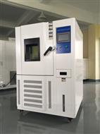 XC-100可程式恒温恒湿试验机供应