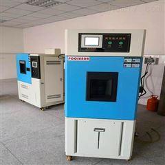 天津小型高低温试验设备
