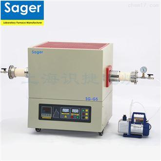 SG-GS1700度惰性气体保护管式电炉高温马弗炉