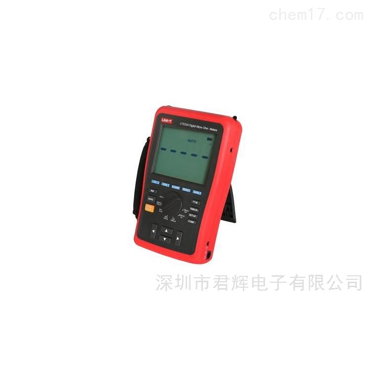 UT620A直流低电阻测试仪