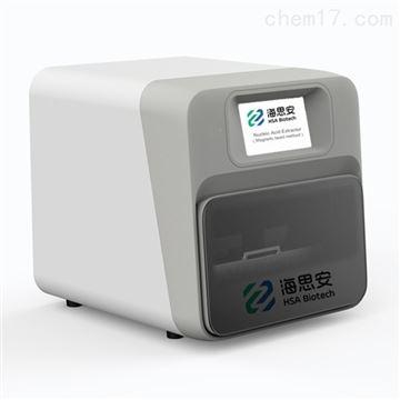 HSA-D-00-03PCR实验室核酸提取仪临床设备
