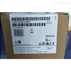 6ES7278-4BD32-0XB0汕头西门子S7-1200PLC模块代理代理商