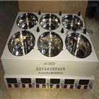HH-SJ6CD數顯恒溫磁力攪拌油浴鍋