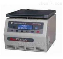 TLXJ-IIC台式低速大容量多管离心机