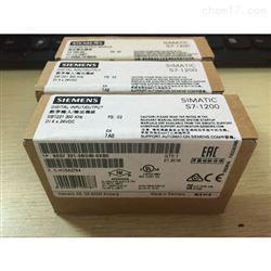 6ES7221-3BD30-0XB0江门西门子S7-1200PLC模块代理代理商