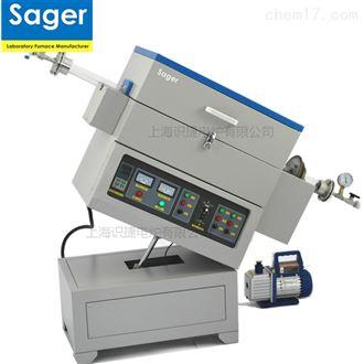 SG-GSV12001200度高温实验室管式电炉