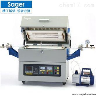 SG-GS1400度小型真空管式炉