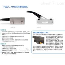7.5L60-PWZ1 5L60-A14超声波探伤仪相控阵探头