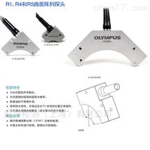 5CC25-32-R4超声波探伤仪相控阵探头