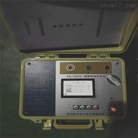 YK5000V江苏绝缘电阻测试仪
