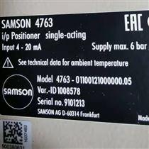 德国萨姆森SAMSON阀门定位器4763-01100