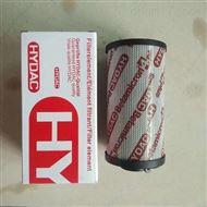 0140R020P陶瓷厂滤芯