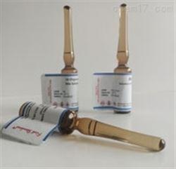 ML2341-552020年中国药典55种农残混标