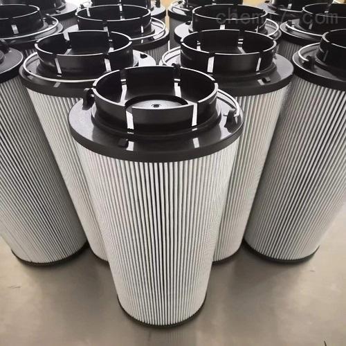磨煤机液压油滤芯
