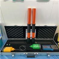 KT6900有线高压核相仪