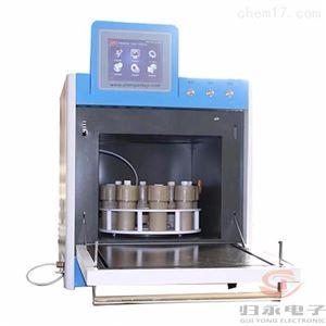 土壤超级微波消解仪6位品牌GY-WBXJ