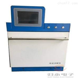 实用型微波消解仪生产厂家GY-WBXJ