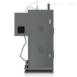JOYN-8000T小型负压喷雾干燥机