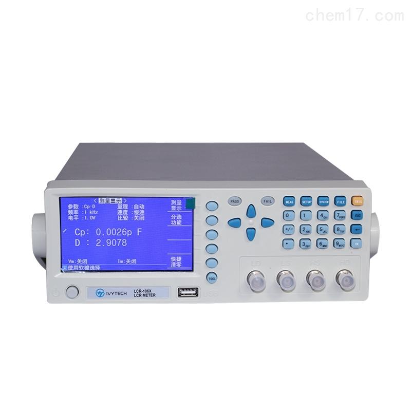 艾维泰科IVYTECH LCR-106X 200KHz数字电桥