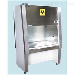 BHC-B2型B2生物安全柜(经济型)
