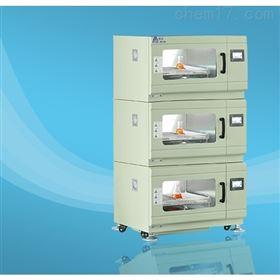 MQD-M3R三層疊加式振蕩培養箱
