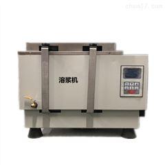 济南水浴融浆机CYSC-10多功能化浆机4联