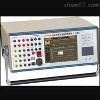 吉林省六相继电保护测试装置