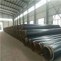 管径273聚氨酯埋地式防腐蒸汽保温管现货