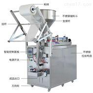 气动三边封酱料小型自动包装机生产商