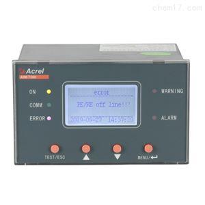 AIM-T500电解铝车间绝缘监测系统