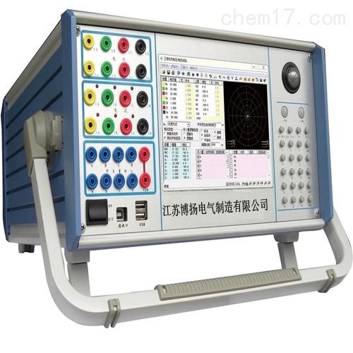 厂家供应继电保护测试仪