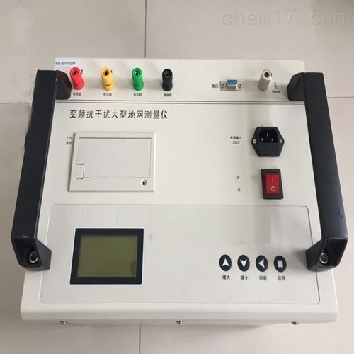 接触电阻测试仪全新出售