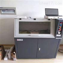 BDH-20KV耐电弧试验机(高电压小电流测试仪)