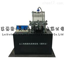 LBT-2型土工布有效孔徑振篩機-濕篩法進行測試