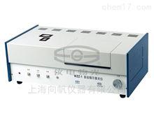 WZZ-1自動旋光儀