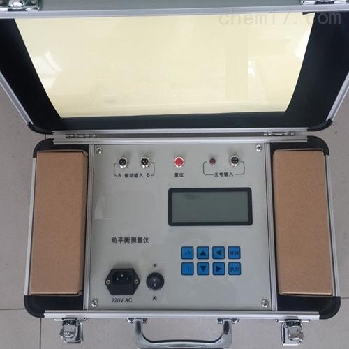 动平衡测试仪全新出售