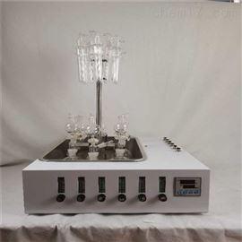QYLHW-4水质硫化物吹脱装置