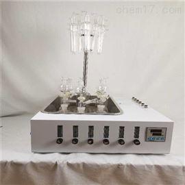 QYLHW-4土壤硫化物酸化吹气装置
