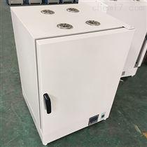 高温烘箱价格(DHG-9070C)