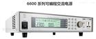 華儀Extech 6605 可編程交流電源 電阻儀