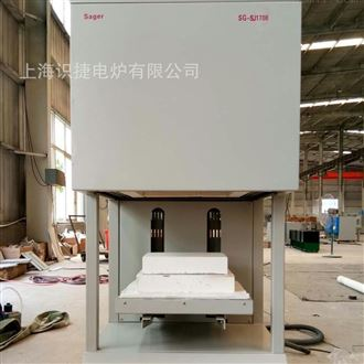 SG-SJ 800 1000 1200 14001700度升降式电阻炉液压升降马弗炉