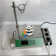 全自动不锈钢集菌仪水质检测全封闭过滤