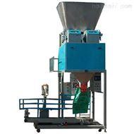 厂家生产皮带给料称重肥料定量包装秤