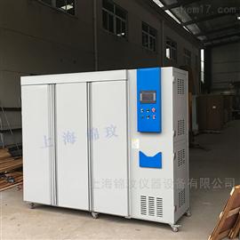 JMGC-1500B-LEDLED光照培养箱 冷光源植物生长箱