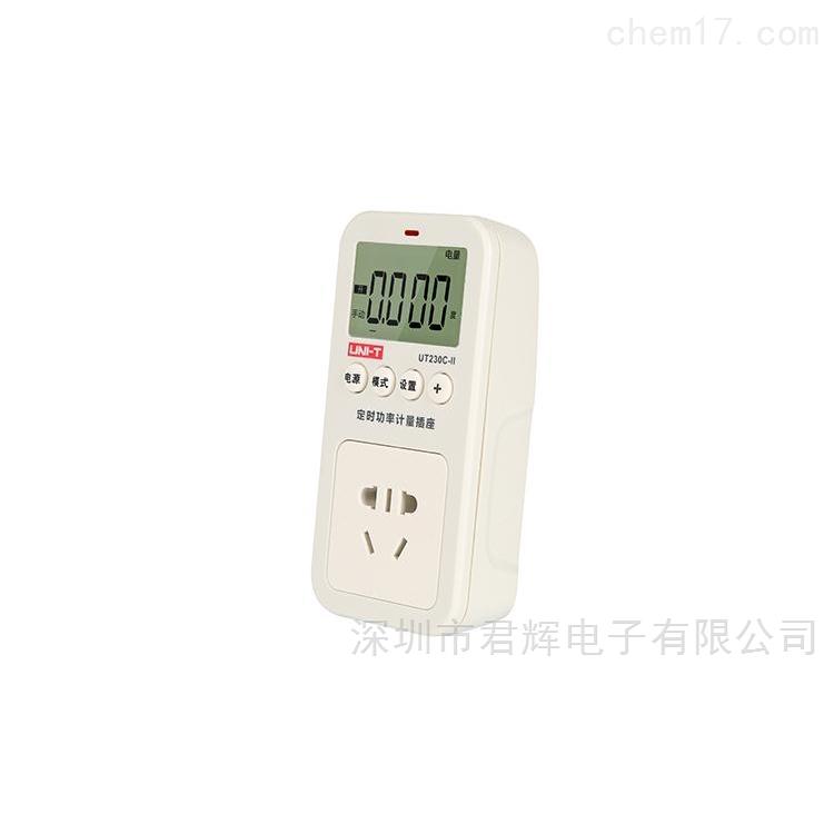 UT230C-II功率计量插座