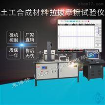 LBT-13型土工合成材料拉拔儀-土體拉拔摩擦阻力
