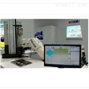 全自動洛氏硬度計機器人系統